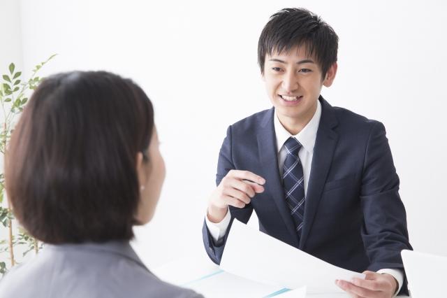 創業110年以上の歴史をもつ老舗証券会社/新潟県内各支店